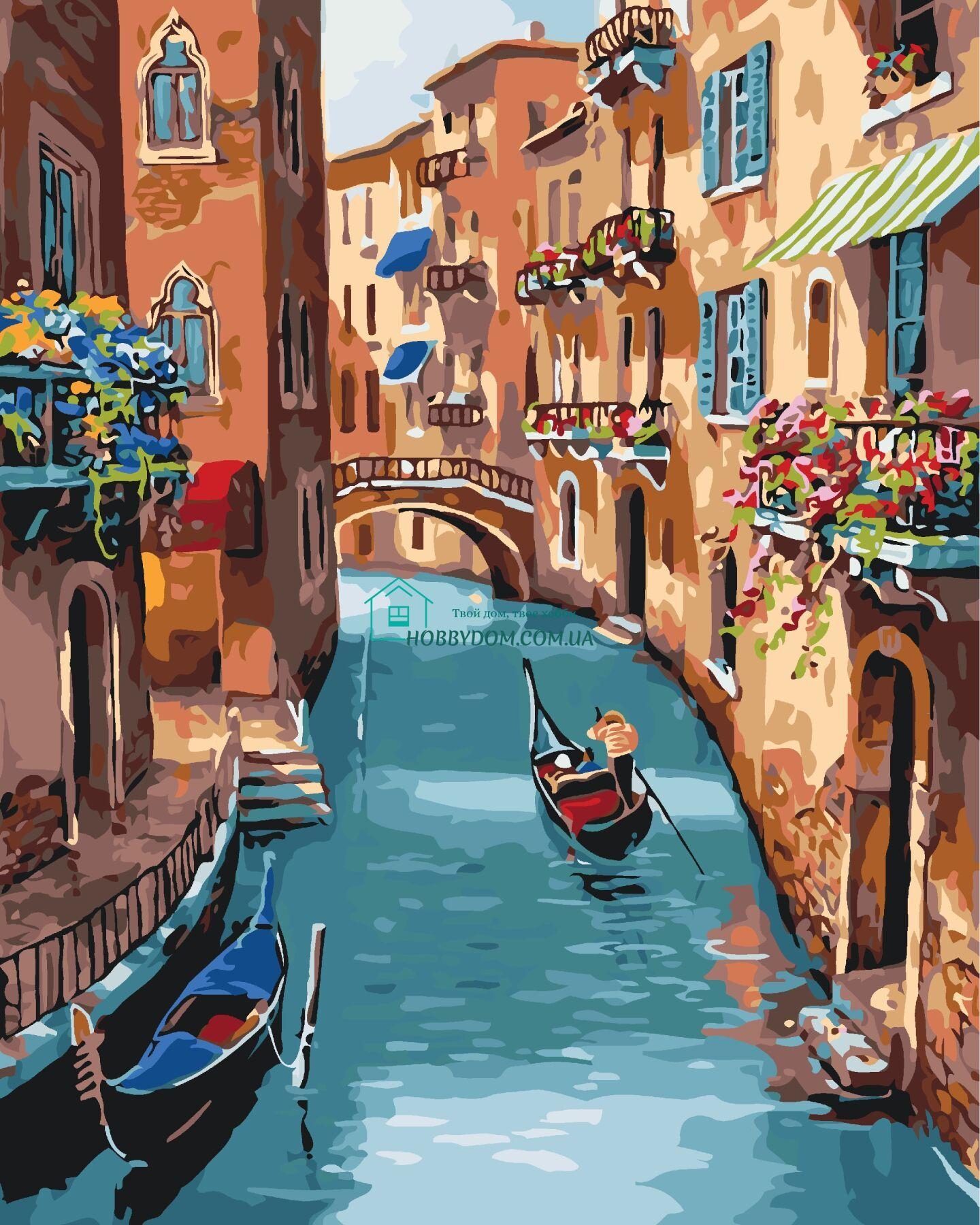 КНО2153 Раскраска по номерам Солнечная Венеция ТМ Идейка ...