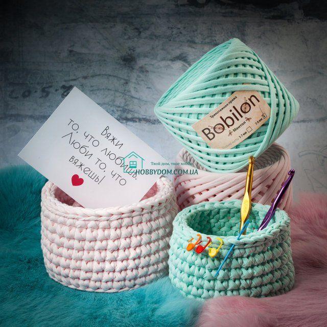 0268702ca0f1 Нежность. Набор для вязания корзин Bobilon 650 грн купить по лучшей цене с  доставкой по Украине от интернет-магазина Hobbydom.com.ua 066-044-96-11