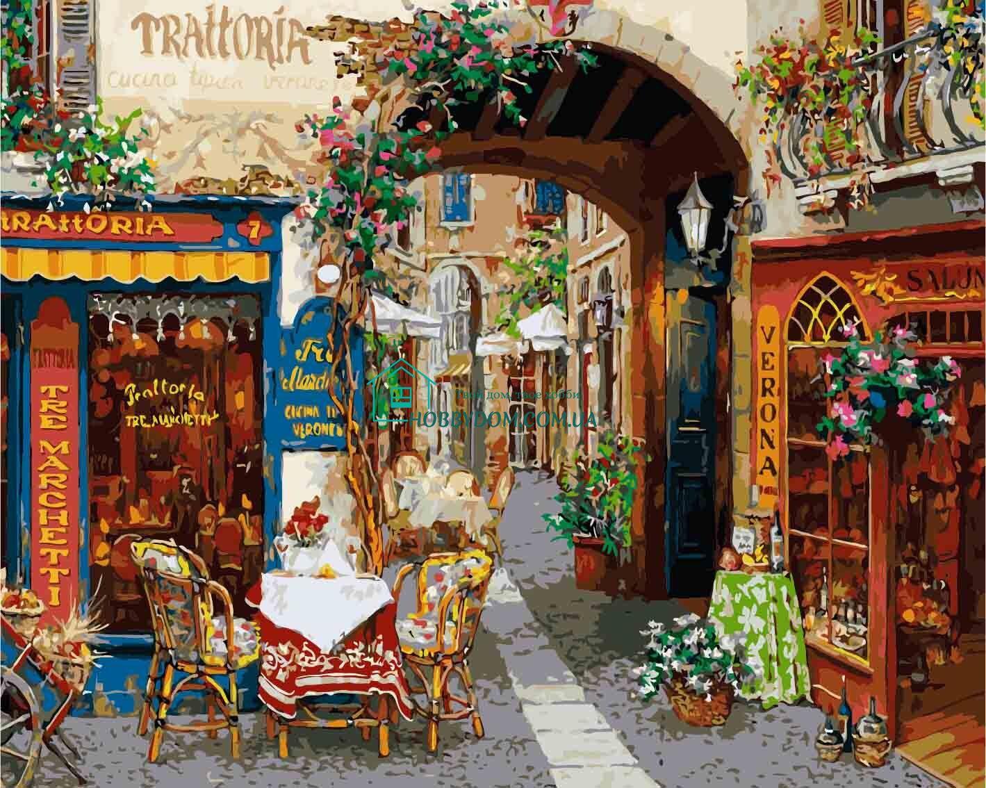 КНО2173 Раскраска по номерам Волшебный переулок ТМ Идейка ...